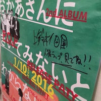 Photo taken at JELLY JELLY CAFE by Sho S. on 12/28/2015