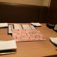 Foto tomada en 神泉ホルモン 三百屋 por akiko n. el 9/15/2016