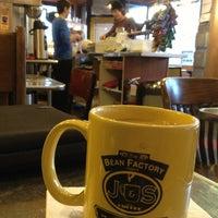 Photo taken at J&S Bean Factory by Allen H. on 1/20/2013