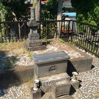 Photo taken at 新田義貞首塚 by CYBERWONK on 9/23/2014