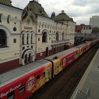 Photo prise au Vladivostok Railway Station par Eugenia le5/22/2013