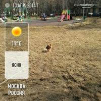 Photo taken at На Зеленодольской by ХоТтЯБыЧ on 4/13/2014