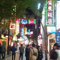 Photo taken at Yokohama Chinatown by Tetsuo Michael H. on 11/21/2012