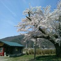 Photo taken at Naka-Arai Station by Toyohiko Y. on 5/3/2014