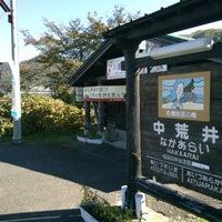 Photo taken at Naka-Arai Station by Toyohiko Y. on 10/19/2014