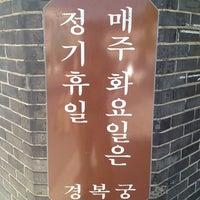 Photo taken at Gyeongbokgung by Byung Wook H. on 5/21/2013