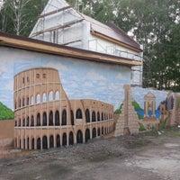 Photo taken at ДДТ «Планета» by Mikhail F. on 8/10/2016