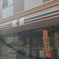 Photo taken at 7-Eleven by えみ on 3/27/2013