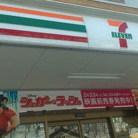 Photo taken at 7-Eleven by えみ on 2/27/2013