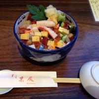 Photo taken at Sushi Kyotatsu by yk_tani on 7/25/2014