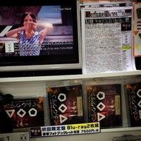 Photo taken at HMV ルミネ池袋店 by sho k. on 3/13/2015