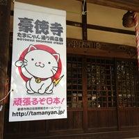 Foto scattata a Gotokuji Temple da Manabu I. il 3/11/2013
