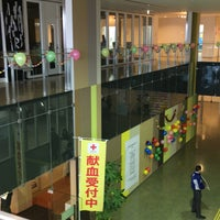 Photo taken at 東都医療大学 by cyberkiz on 11/19/2016