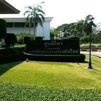 Das Foto wurde bei Royal Thai Army Sport Center Ramindra von สิรภพ ร. am 4/10/2014 aufgenommen