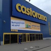 Photo taken at Castorama by Nikolay on 4/13/2013