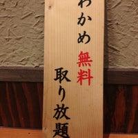 Photo taken at Sagatani by トモえもん on 11/28/2012
