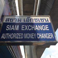 Photo taken at Siam Exchange by AorPG R. on 3/9/2015
