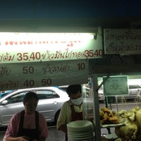 Photo taken at ข้าวมันไก่นครปฐม by AorPG R. on 9/16/2013