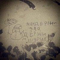 Photo taken at Приорбанк by Dzmitry H. on 12/5/2014