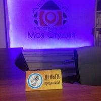Photo taken at Art&loft Моя Студия by Vladimir E. on 4/19/2015