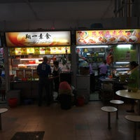 Photo taken at Blk 216 Bedok North Street 1 Hawker & Food Centre by Tom L. on 8/11/2017