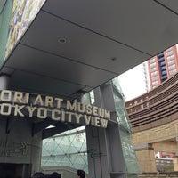 Foto tomada en Mori Art Museum por Takayuki M. el 2/5/2013