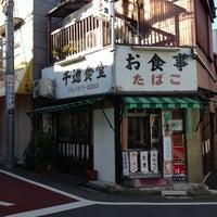 Photo taken at 千通食堂 by akasofa on 12/16/2012