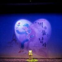 Photo taken at Ewha Womans University Samsung Hall by 소풍갑니다 (. on 12/12/2012
