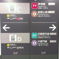 Photo taken at Toyoko Line Shibuya Station (TY01) by Juma J. on 7/7/2013