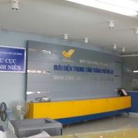 Photo taken at Da Lat Post Office by JiNa K. on 9/21/2013