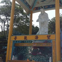 Photo taken at Stanley Kwun Yum Temple by JiNa K. on 10/16/2014