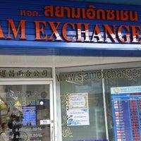 Photo taken at Siam Exchange by JiNa K. on 9/2/2013