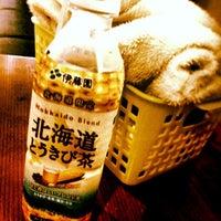 9/1/2013にAbo K.が湯処 花ゆづきで撮った写真