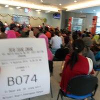 Photo taken at Bank BNI Cabang Jombang by Aditya K. on 8/4/2014