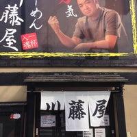Photo taken at らーめん川藤屋 銀閣寺店 by じゅんぺ~ 。. on 3/2/2014