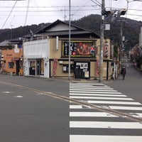 Foto tirada no(a) らーめん川藤屋 銀閣寺店 por じゅんぺ~ 。. em 3/2/2014