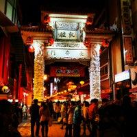 Photo taken at China Town by じゅんぺ~ 。. on 12/10/2012
