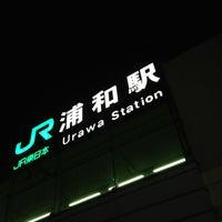 Photo taken at Urawa Station by Masaya M. on 1/23/2013