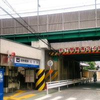 Photo taken at Dempo Station by Izumi T. on 7/6/2013