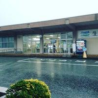 Photo taken at Ikuji Station by Izumi T. on 10/22/2017