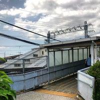 Photo taken at Fukakusa Station (KH33) by Izumi T. on 6/16/2013