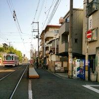 Photo taken at 上町線 北畠駅 by Izumi T. on 5/18/2014