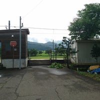 Photo taken at Wakasa-Arita Station by Izumi T. on 7/29/2017