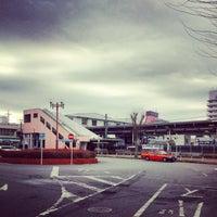 Photo taken at Tennodai Station by Izumi T. on 12/22/2012