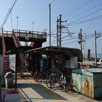 Photo taken at Mizushiri Station by Izumi T. on 10/9/2017