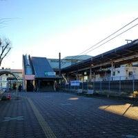 Photo taken at Tennodai Station by Izumi T. on 12/23/2012