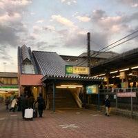 Photo taken at Tennodai Station by Izumi T. on 4/12/2013