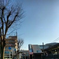 Photo taken at Tennodai Station by Izumi T. on 2/10/2013
