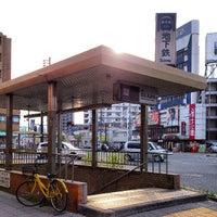Photo taken at Sekime-Takadono Station (T15) by Izumi T. on 4/14/2013