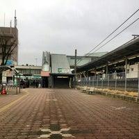 Photo taken at Tennodai Station by Izumi T. on 2/2/2013